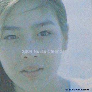 2004カレンダー