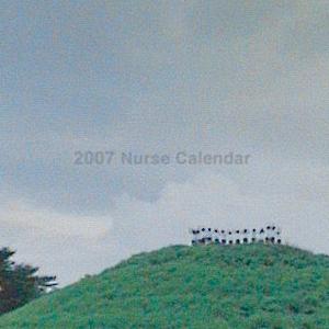 2007カレンダー