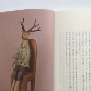 2011  宮沢賢治詩集