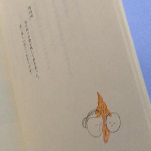 2012 堀口大学詩集