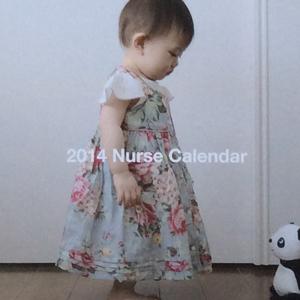 2014 カレンダー
