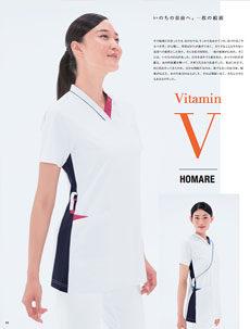 HOMARE Vitamin Series