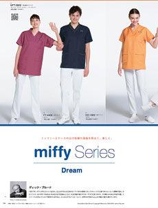 miffy Series